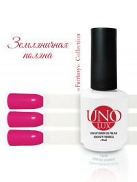 Uno Lux, Гель-лак №122 Strawberry Meadow — «Земляничная поляна» коллекции Fantasy