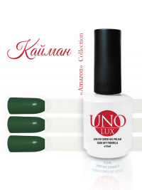 Uno Lux, Гель-лак №160 Сaiman — «Кайман» коллекции Amazon