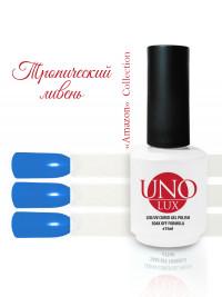 Uno Lux, Гель-лак №164 Tropical Rain — «Тропический ливень» коллекции Amazon