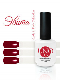 Uno Lux, Гель-лак №20 Evita — «Эвита» коллекции Lady in Red