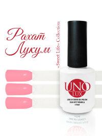 Uno Lux, Гель-лак №80 Turkish Delight — «Рахат Лукум» коллекции Sweet Life