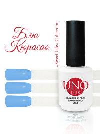 Uno Lux, Гель-лак №87 Blue Curacao — «Блю Кюрасао» коллекции Sweet Life