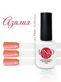 Uno Lux, Гель-лак №183 Azalea — «Азалия» коллекции La