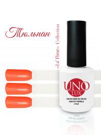 Uno Lux, Гель-лак №184 Tulip — «Тюльпан» коллекции La