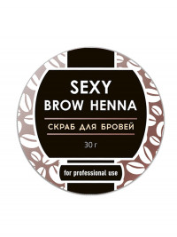 SEXY, Скраб для бровей Brow Henna Coffee and Milk